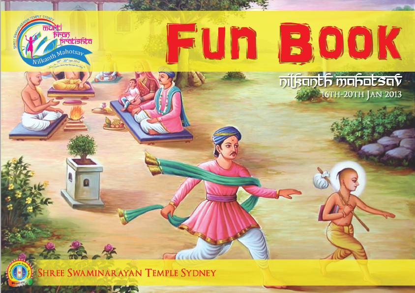 Cover of Funbook 03