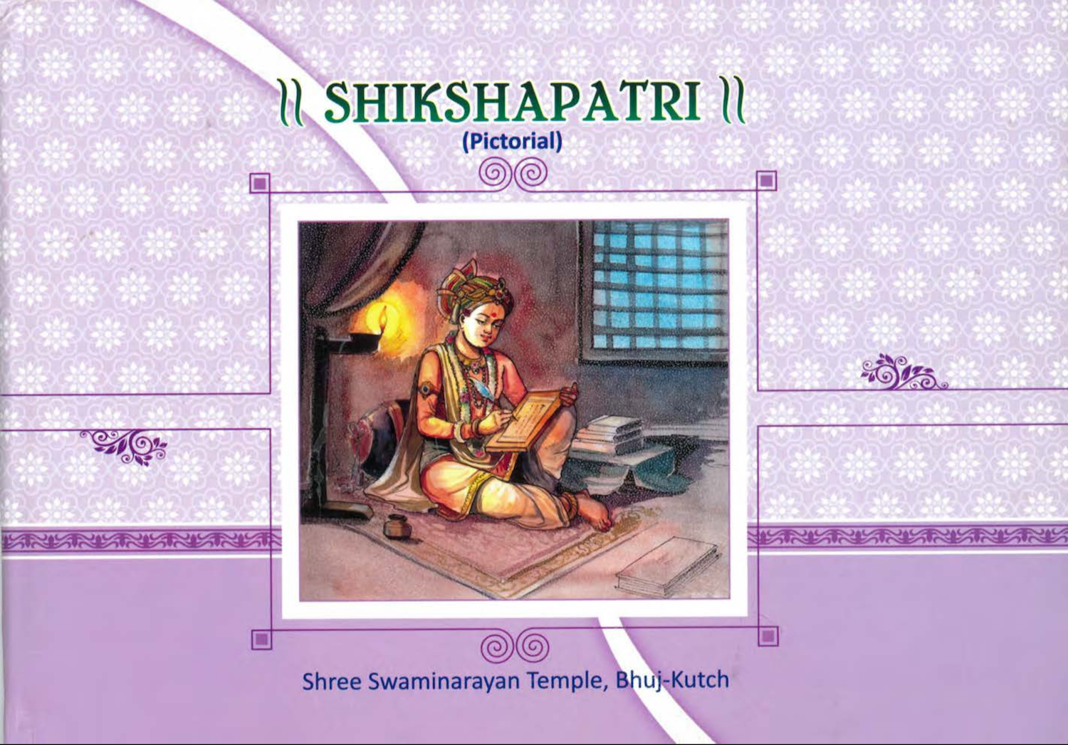 Cover of Pictorial Shikshapatri