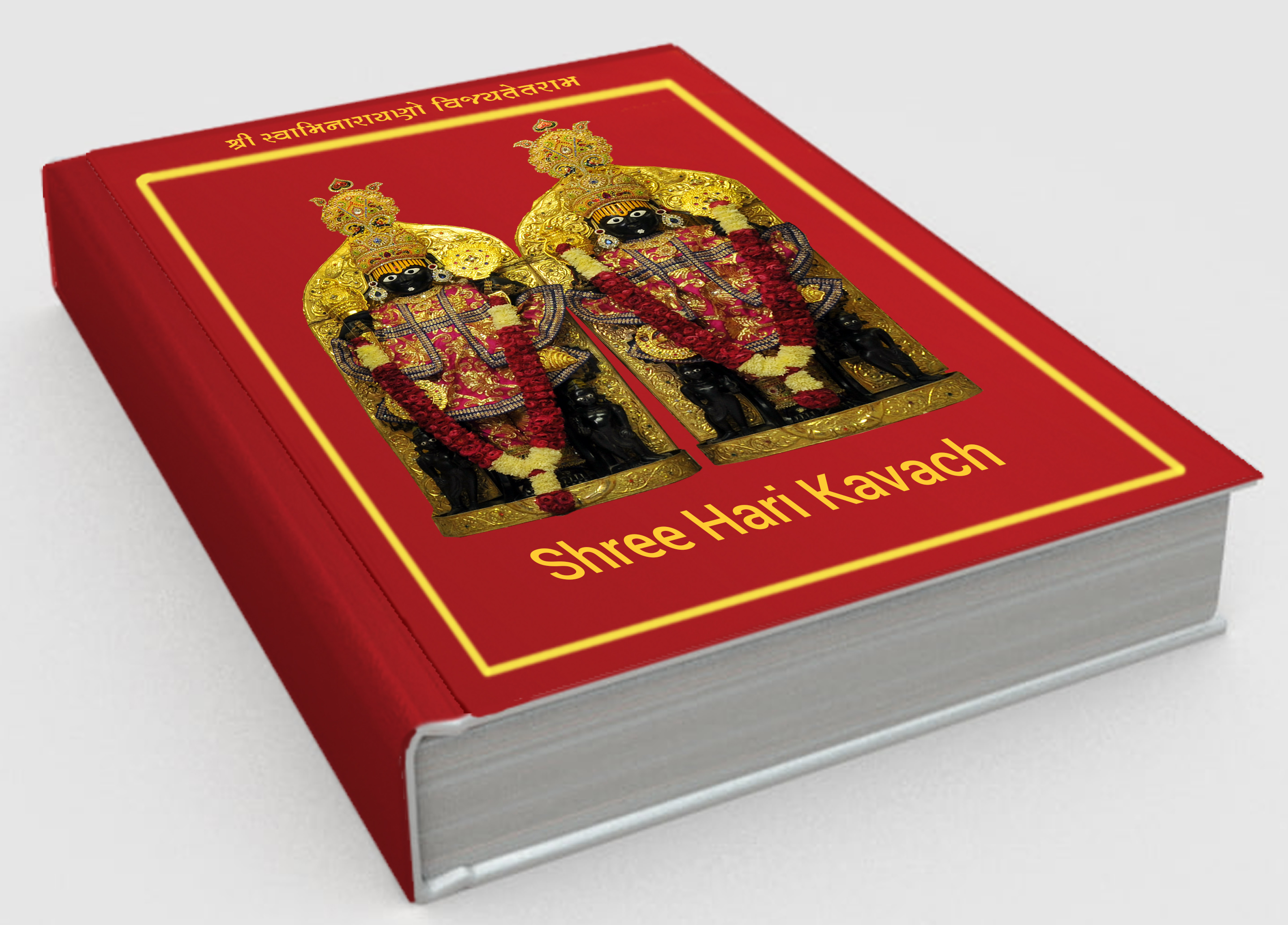 Cover of Shree Hari Kavach