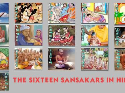 16 Sanskars