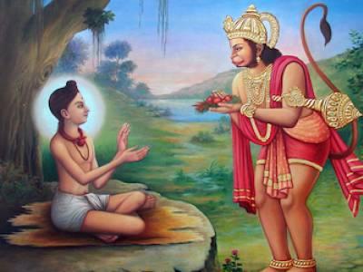 Hanumanji's Darshan of Nilkantvarni